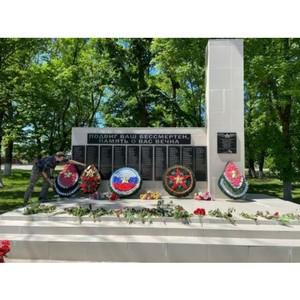 Центр защиты леса Краснодарского края почтил память воинов