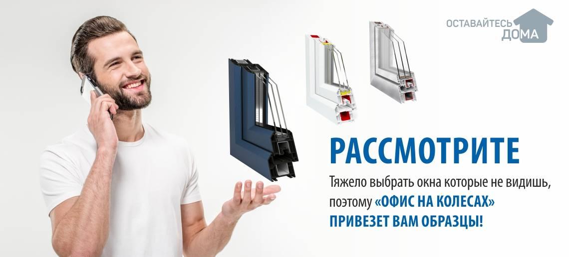 Антикризисные инструменты для партнеров от Deceuninck – мы вместе!