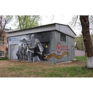 Граффити, посвященные 75-летию Победы, появились в Ижевске и Воткинске