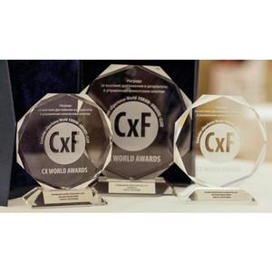 Samsung - лауреат премии за лучший клиентский опыт CХ World Awards