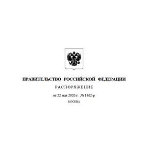 Изменения в распоряжение о перечне перепрофилируемых медорганизаций