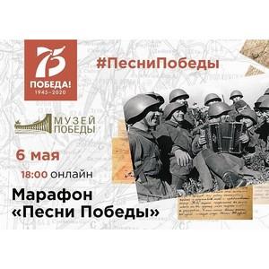Онлайн-марафон «Песни Победы» 6 мая
