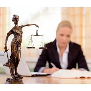 31 мая - День российской адвокатуры