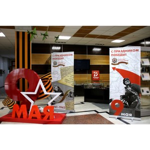В Рязаньэнерго организовали выставки к 75-летнему юбилею Победы