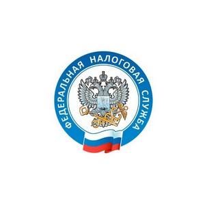 ФНС России: заработали новые антикризисные меры поддержки