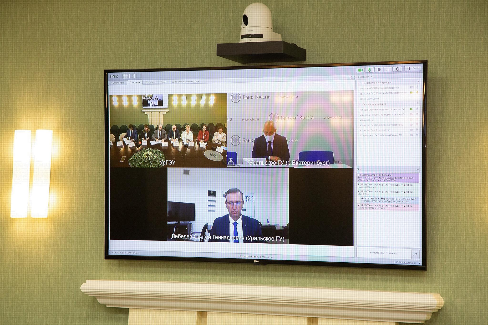Рустэм Марданов: «Сотрудничество с С УрГЭУ превзошло наши ожидания»