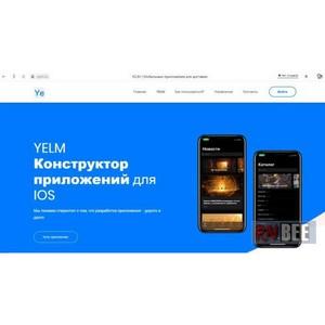В Москве запустили стартап конструирующий приложения для бизнеса