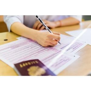 Сформирован календарный план экзаменационной кампании ЕГЭ-2020