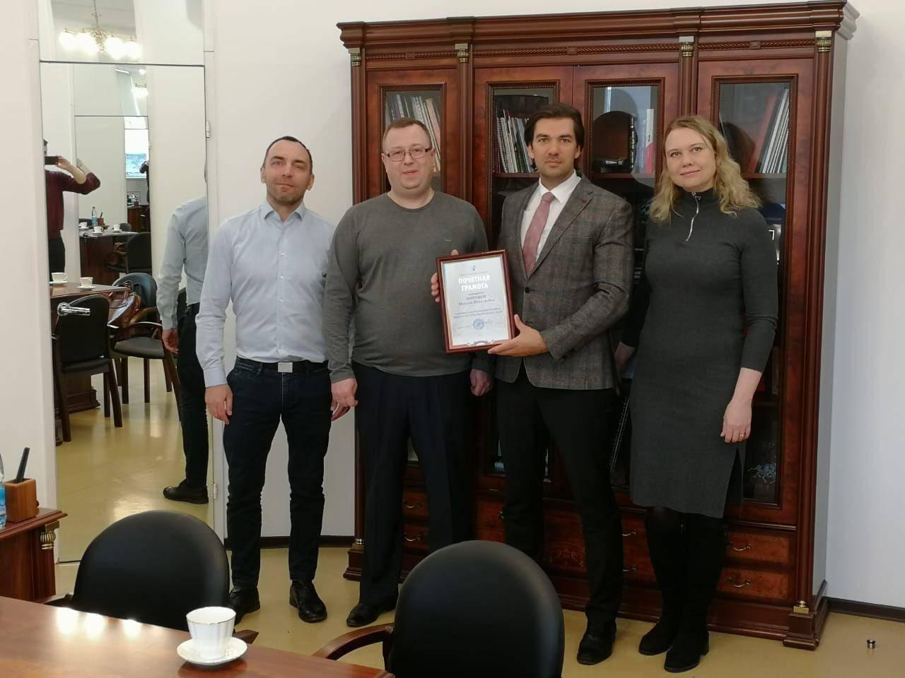 Агентству развития Норильска вручена Почетная грамота РСПП