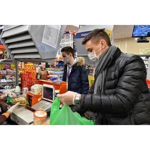 Роспотребнадзор: ношение в магазине масок не нарушает прав потребителя