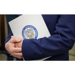 О применении норм Федерального закона от 01.04.2020 № 102-ФЗ