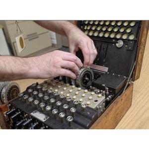 5 мая - День шифровальщика в России