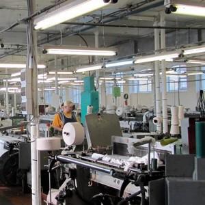 Ивэнерго осуществил техприсоединение фабрики по производству тканей