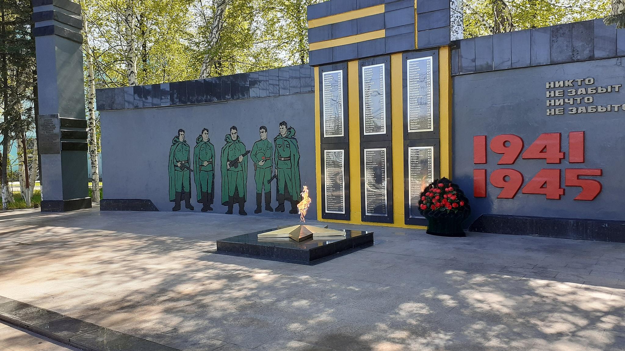 В ремонтном депо Инская восстановили памятник Воинам - Освободителям