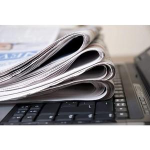 ОНФ предлагает поддержать региональные и местные СМИ