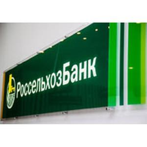 Россельхозбанк объявил финансовые результаты за 1 квартал 2020 года