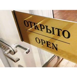 Москва рассматривает поэтапное снятие ограничений в торговле