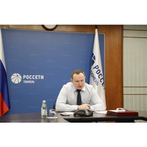 Генеральный директор «Россети Тюмень»: диалог с персоналом необходим