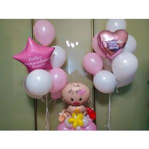 Выписка из роддома. Воздушные шары для праздника