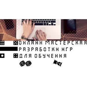 Проект Роскультцентра представлен в Совете Федерации РФ
