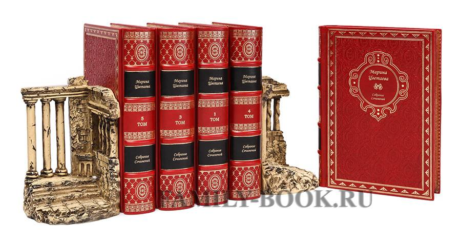 Книги Марины Цветаевой в кожаном переплёте.