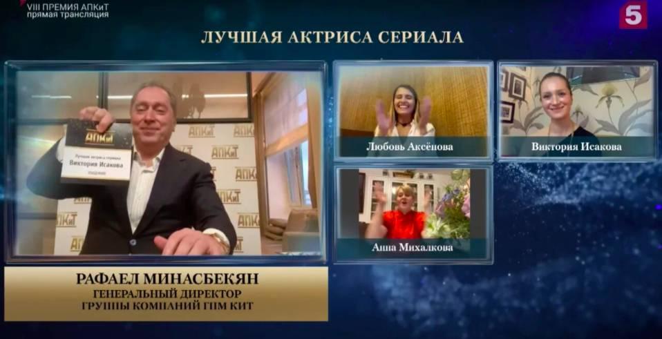 Проекты Группы компаний ГПМ КИТ - триумфаторы VIII Премии АПКиТ