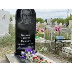 В Кызыле установлен памятник ветерану-фронтовику Георгию Булатову