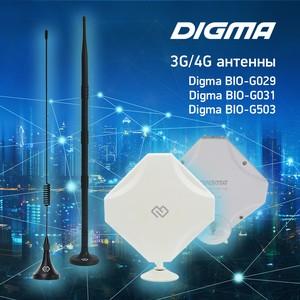 Новые 3G/4G антенны Digma: оставайтесь на связи!