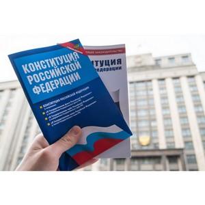 СоюзМаш России присоединится к наблюдению за голосованием