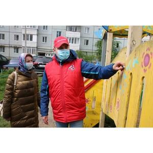 Благодаря ОНФ в Сыктывкаре создадут реестр детских площадок