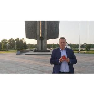 Сотрудники Тверьэнерго почтили память погибших в ВОВ