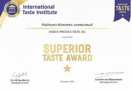 «Эссен Продакшн» получила премии «Superior Taste Award» в Брюсселе