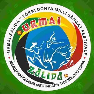 Новые имена VIII онлайн-фестиваля тюркской культуры «Urmai-Zalida»