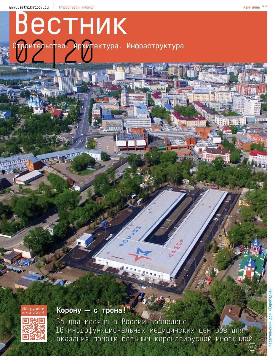 «Северный управдом» вновь победил в региональном конкурсе ЖКХ.