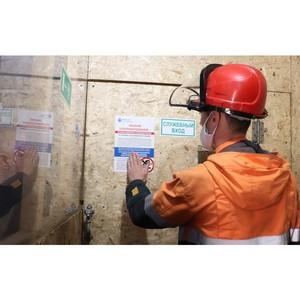 Три жителя Удмуртии понесли наказание за кражу электрооборудования