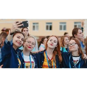 Форум молодежи УрФО «Утро» впервые состоится в онлайн-формате