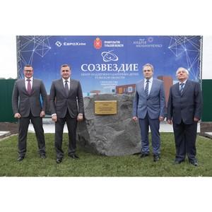 В Новомосковске будет создан уникальный образовательный центр