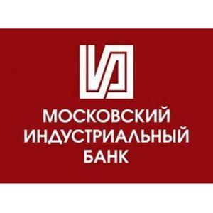 МИнБанк начинает продажи программы «Подорожник» от ВСК