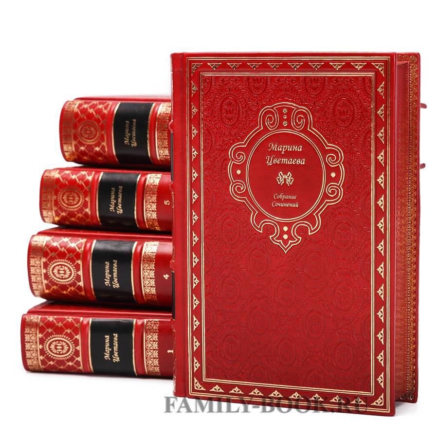 Роскошное издание Марины Цветаевой в кожаном переплете от Family-book