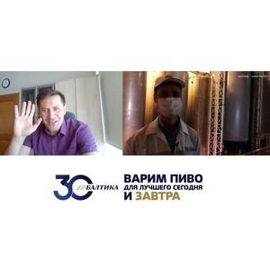 «Балтика» отметила День пивовара онлайн-экскурсией по своим заводам