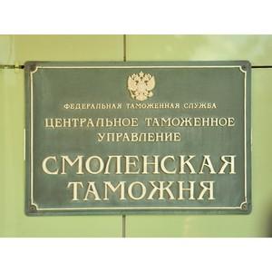 Смоленские таможенники выявили занижение таможенных платежей