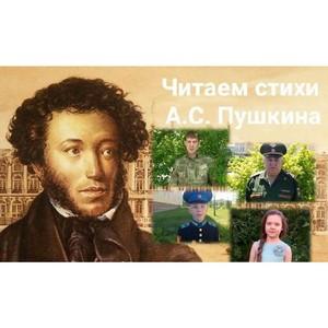 Пушкинские дни в Росгвардии Тюменской и Свердловской областей