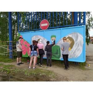 Волонтеры из Мордовии создали граффити в благодарность врачам