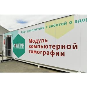 Губернатор Ленобласти оценил новую разработку «Электрона»