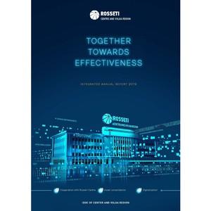 Энергетики опубликовали Интегрированный годовой отчет за 2019 год