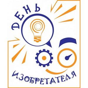 Сегодня отмечают День изобретателя и рационализатора в России