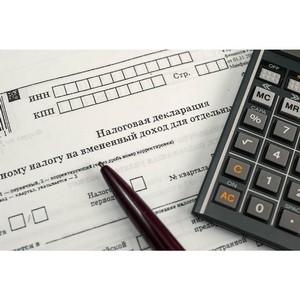 ТПП: установить единые правила введения неналоговых платежей