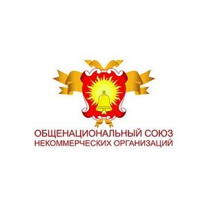 Что думают о поправках в Конституцию РФ некоммерческие организации?