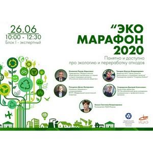 Кировское отделение РЭО стало соорганизатором Экомарафона 2020