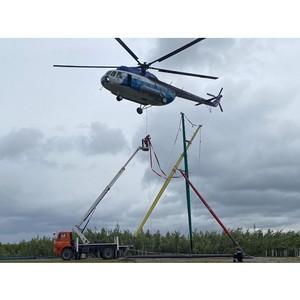 «Россети Тюмень» завершили работы по строительству резервной ВЛ в Югре